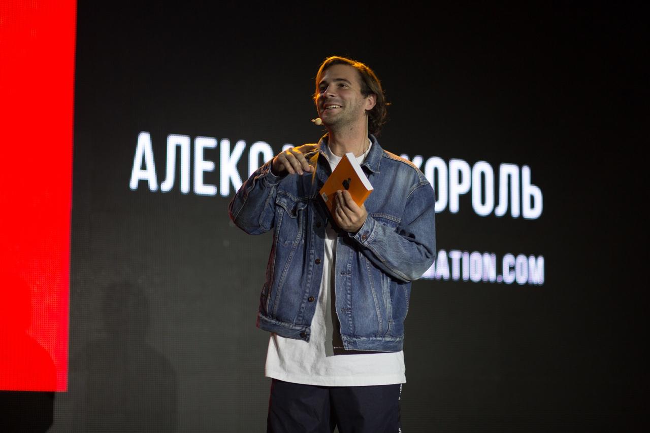 """Александр Король. Книга """"Индиго"""""""