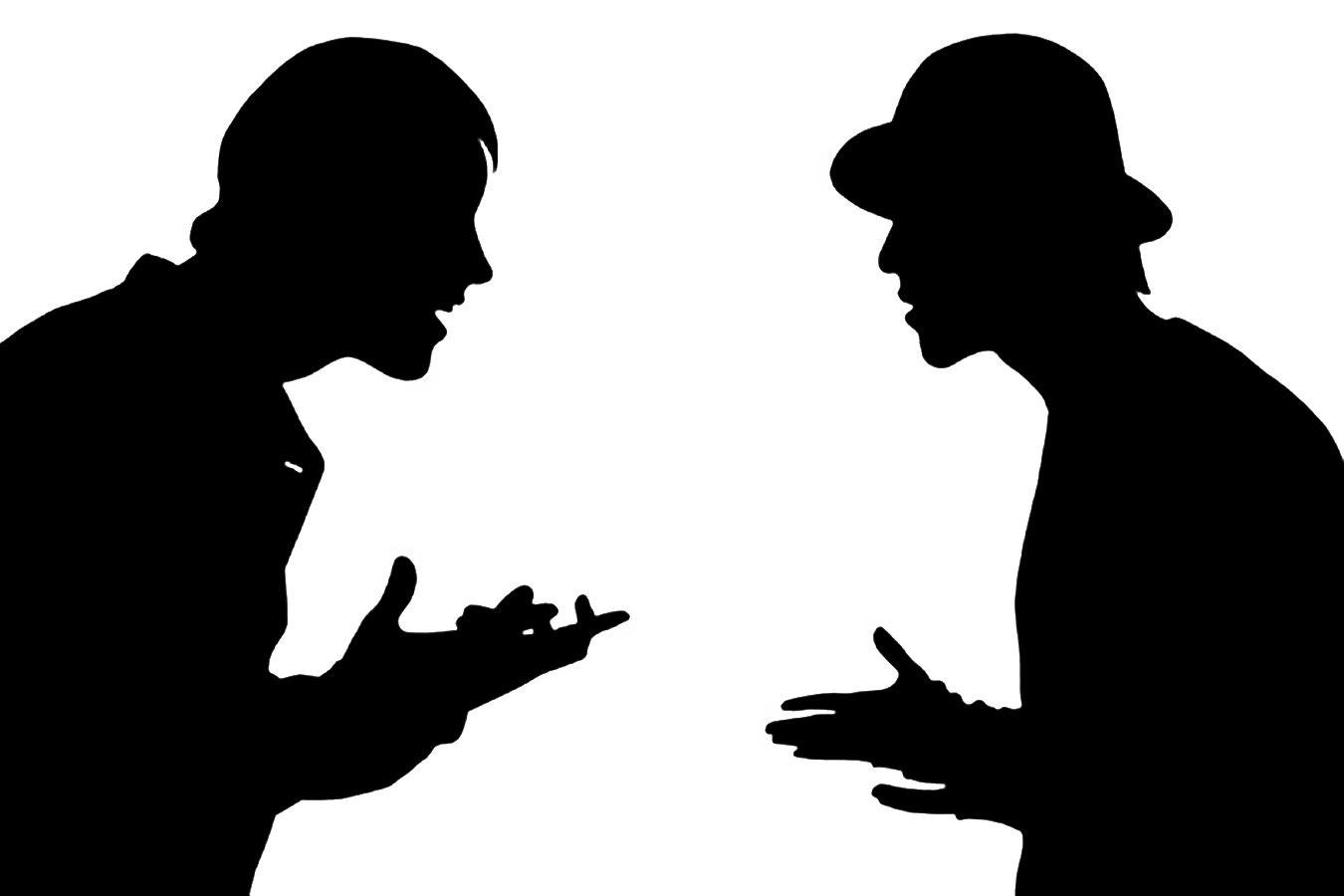 Опасная привычка — критика